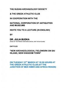 announcement_lecture_Julia_Budka_12th March_2013