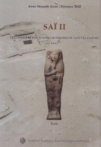 Sai II