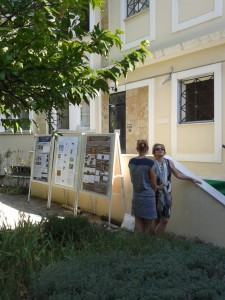 Open-air poster session at the British School in Athens.